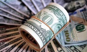 Sistema monetario FIAT